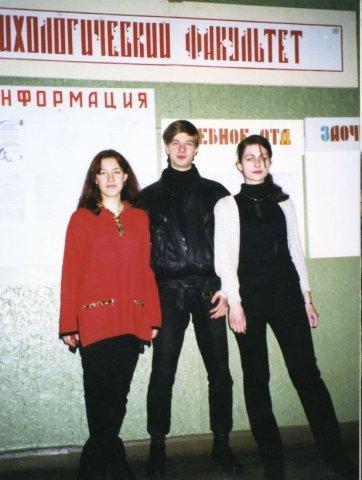 1999-1